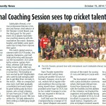 International Coaching